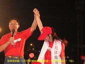2006/10/22倒扁慶生+其他天的:IMGP0147.jpg