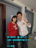 2009/4/29國人都叫好錄影&台大校園:我跟小鐘