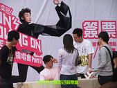 2009/2/22陳奕迅簽票會:DSCF2144 拷貝.jpg