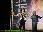 2014/9/4【華江碼頭—新月橋】限量夜遊航線:DSCN9705 拷貝.jpg