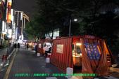 2019/7/27~7/31韓國玩很大✍釜山✨:P1150068 拷貝.jpg
