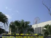 2008/2/1-2/3流浪之旅高雄&佳里:終於來到