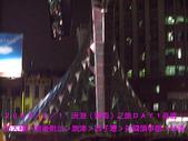 2008/2/1-2/3流浪之旅高雄&佳里:CIMG0225 拷貝.jpg