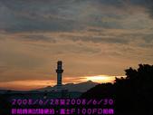 2008/6/28-新相機測試隨便拍:今天的夕陽