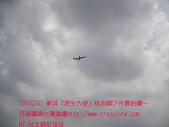 2007/7/7參與『更生大使』林志穎CF外景:IMGP0031.jpg