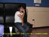 2007/8/10-8/12圓夢計劃~開車到嘉義:IMGP0170.jpg
