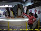 2008/2/1-2/3流浪之旅高雄&佳里:CIMG0574 拷貝.jpg