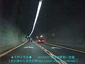 ㊣遊車河~戲劇場景♥:雪山隧道,全長共12.9公里