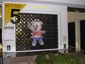 2007/2/24中正紀念堂:IMGP0369拷貝.jpg