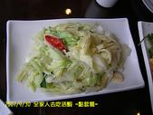 2007/9/30全家去吃活蝦:應時青菜(梨山高麗菜)