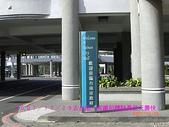 2007/12/29去台南~高鐵初體驗真是夭壽快:CIMG0104 拷貝.jpg