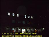 2008/2/1-2/3流浪之旅高雄&佳里:CIMG0454 拷貝.jpg