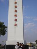 2007/1/13~1/14嘉義下鄉之旅:IMGP0070.jpg