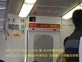 2007/12/14~12/15佳佳.小冰衝台中:IMGP0016.jpg