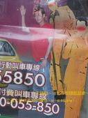 2007/12/21台北市街頭逛逛樂有林志穎:IMGP0015 拷貝.jpg