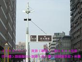 2008/2/1-2/3流浪之旅高雄&佳里:高雄路標很特別