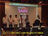 2008/7/19爆漿大魔考in台灣大學:電腦王雜誌主編們