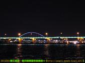 2014/9/4【華江碼頭—新月橋】限量夜遊航線:DSCN9806 拷貝.jpg