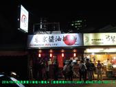 【鷹流】蘭丸拉麵:DSCN3221 拷貝.jpg