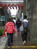 2008/2/1-2/3流浪之旅高雄&佳里:CIMG0573 拷貝.jpg