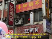 2008/3/16國民黨台灣向前行全民大遊行:CIMG0067 拷貝.jpg