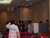 2008/3/30石牌黑面蔡&TechNet網聚:CIMG0049 拷貝.jpg