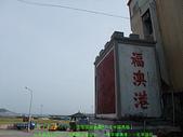 2008/7/12㊣卡蹓馬祖DAY2*遊北竿!:DSCF0417.jpg