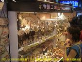 2007/6/30-7/1放羊的星星墾丁之旅:CIMG1273.jpg