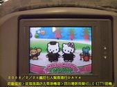 2008/2/25瘋狂七人幫香港行DAY4:CIMG0443 拷貝.jpg