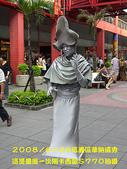 2008/6/26信義區華納威秀(S770 EN:CIMG0021.jpg