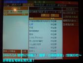 2009/5/10唱歌六小時&台灣故事館:我的歌本只有林志穎的