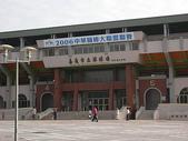 2007/1/13~1/14嘉義下鄉之旅:IMGP0320.jpg