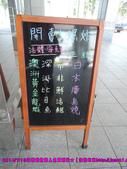 2014/7/13高樂餐飲雙人免費體驗:DSCN7083 拷貝.jpg