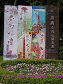 2007/12/08資訊中心青青農場烤肉:IMGP0054 拷貝.jpg