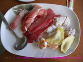 2007/12/23佳佳vs小玉溪湖之旅:IMGP0143 拷貝.jpg