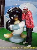 2008/2/1-2/3流浪之旅高雄&佳里:CIMG0570 拷貝.jpg