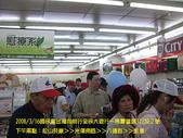 2008/3/16國民黨台灣向前行全民大遊行:CIMG0071 拷貝.jpg