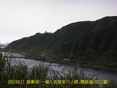 2007/6/23一個人去放羊八小時:IMGP0053.jpg