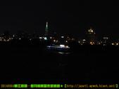 2014/9/4【華江碼頭—新月橋】限量夜遊航線:DSCN9844 拷貝.jpg