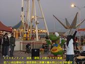 2008/2/1-2/3流浪之旅高雄&佳里:CIMG0374 拷貝.jpg