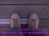 2008/2/1-2/3流浪之旅高雄&佳里:哈
