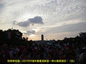 2006/10/22倒扁慶生+其他天的:IMGP0033.jpg