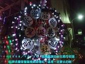 2008/12/26石牌吉慶里耶誕巷超美~爆紅!:DSCF2039 拷貝.jpg