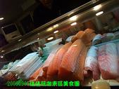 2009/9/5佳佳玩咖東區美食團:新鮮ㄟ
