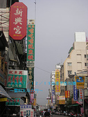 2007/12/19出差雲科大~斗六行:新興宮