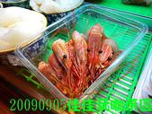 2009/9/5佳佳玩咖東區美食團:DSCN5384 拷貝.jpg