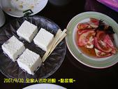 2007/9/30全家去吃活蝦:精緻甜品.四季水果盤