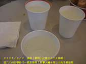 2008/2/1-2/3流浪之旅高雄&佳里:因為太甜所以送白開水