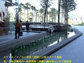 2008/2/1-2/3流浪之旅高雄&佳里:小河
