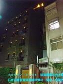 2008/12/26石牌吉慶里耶誕巷超美~爆紅!:DSCF2015 拷貝.jpg